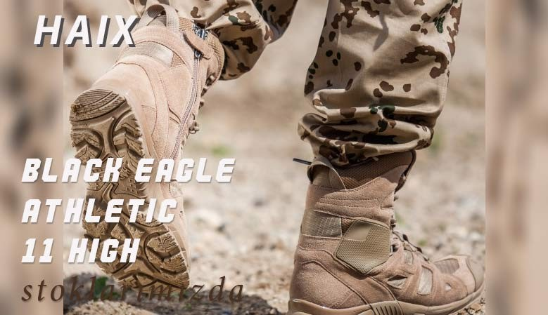 Haix Black Eagle Athletic